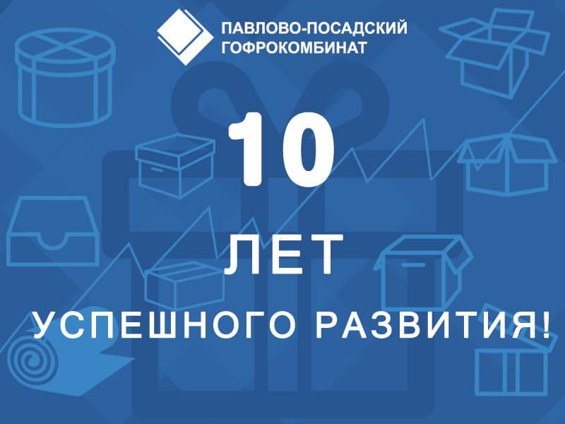 Развитие сайта Павлово помощь создания сайта ucoz